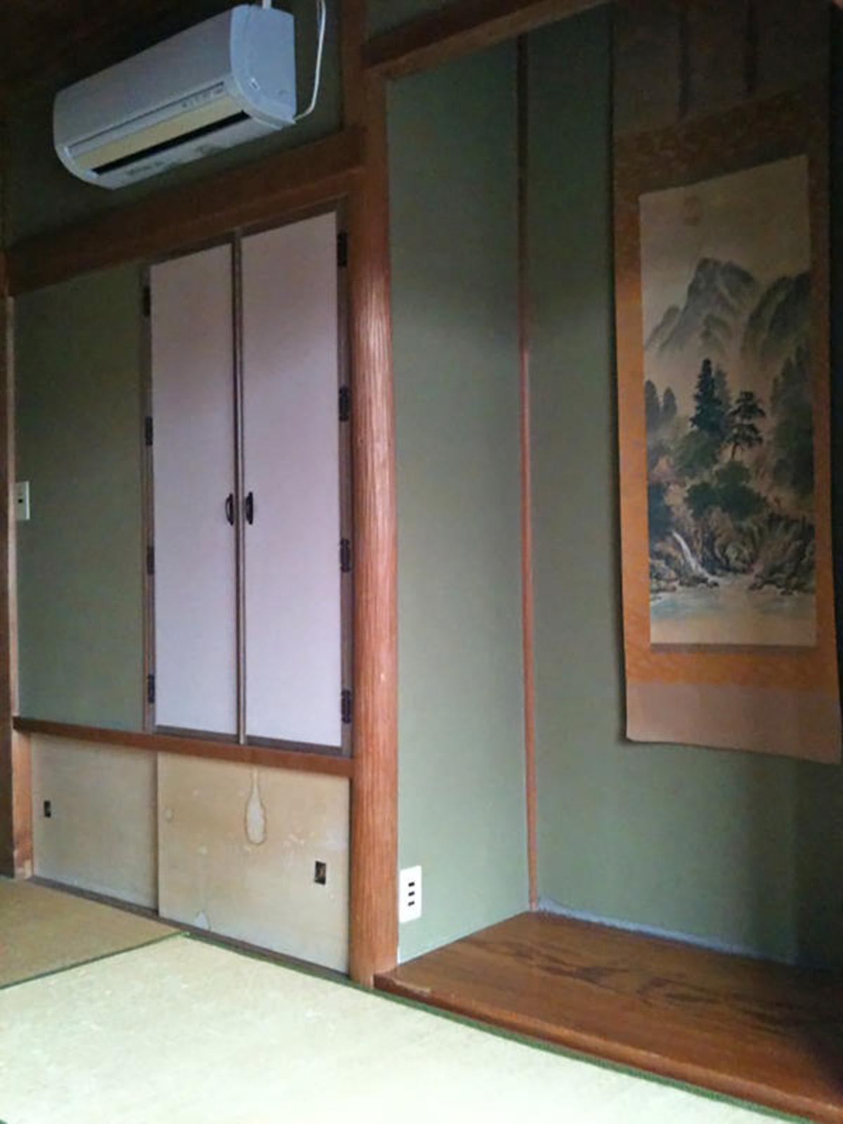 Guesthouse Namaste, Kanazawa, Japan