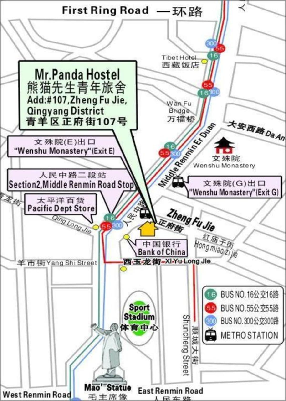 Mr. Panda Hostel, Chengdu, China