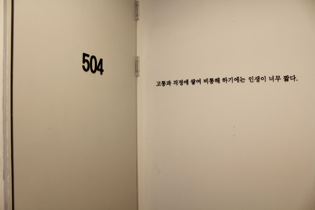 Orange Guesthouse, Busan, South Korea