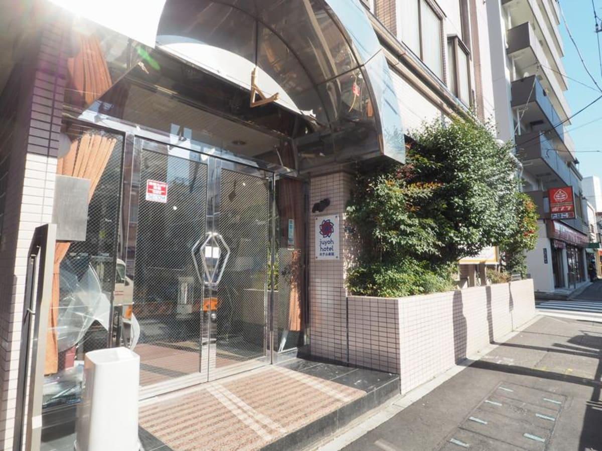 Juyoh Hotel in Tokyo, Japan, Japan hostel