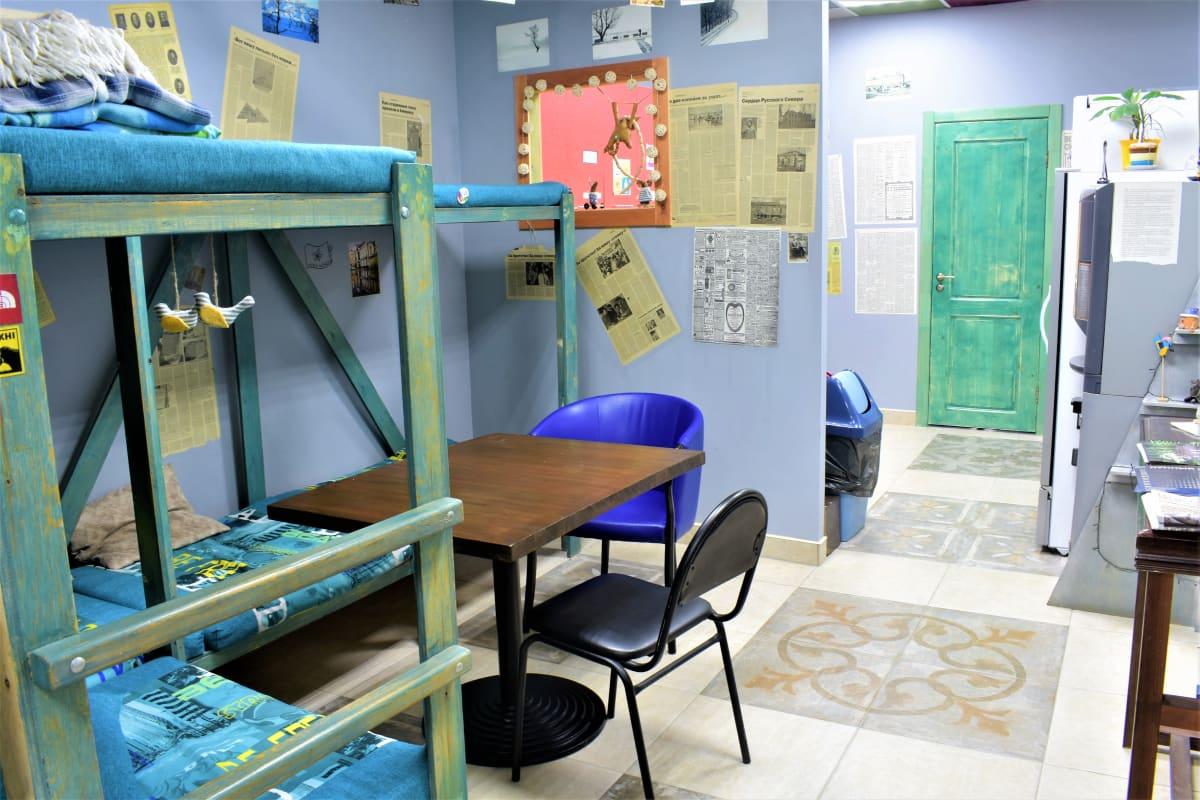 Reshetnikov Hostel Irkutsk, Irkutsk, Russia hostel
