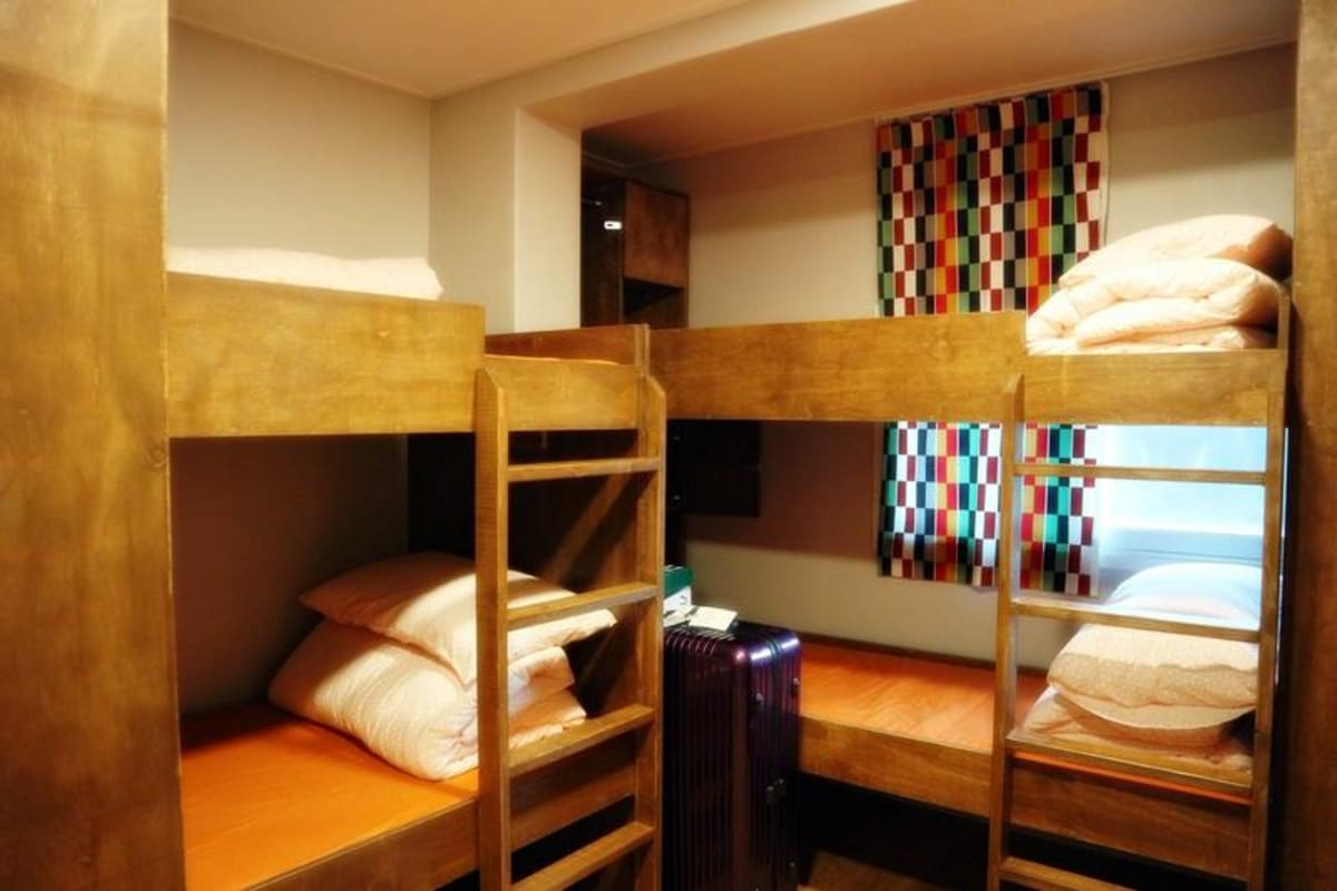 Zzzip Guesthouse in Hongdae, Seoul, South Korea hostel