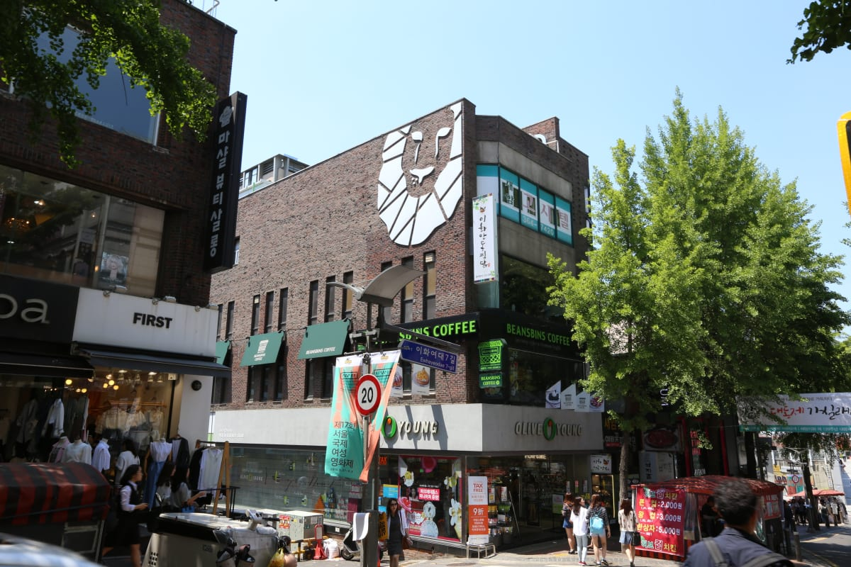 Philstay Ehwa Boutique, Seoul, South Korea