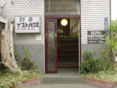 Photos of Beppu Guest House