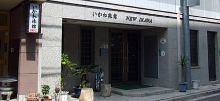 Fotografias de Ikawa Ryokan