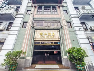Photos of Hou Kong Hotel