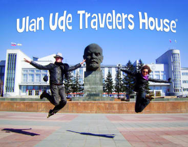 Photos of Ulan Ude Travellers House
