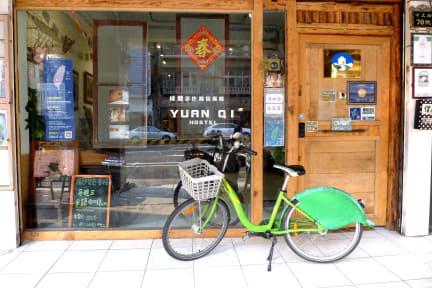 Kuvia paikasta: Fuqi Hostel - Yuanqi