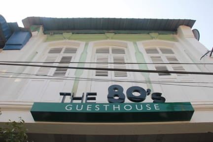 Photos of The 80's Guesthouse