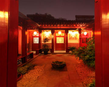 Photos of Beijing Siheju Courtyard