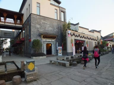 Photos of Huangshan Daylight International Youth Hostel